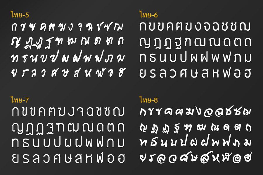 รับ ฉลุตัวหนังสือ ภาษาไทย ด้วยพลาสวูด