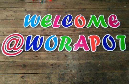 ป้ายยินดีต้อนรับ Welcome พลาสวูด สติกเกอร์หลายสี