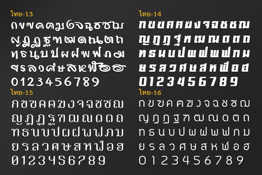 ตัวอักษรไทย ติดป้าย พลาสวูด สีขาว