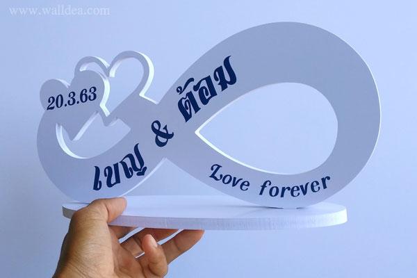 ของขวัญ วัน แต่งงาน เพื่อน รัก