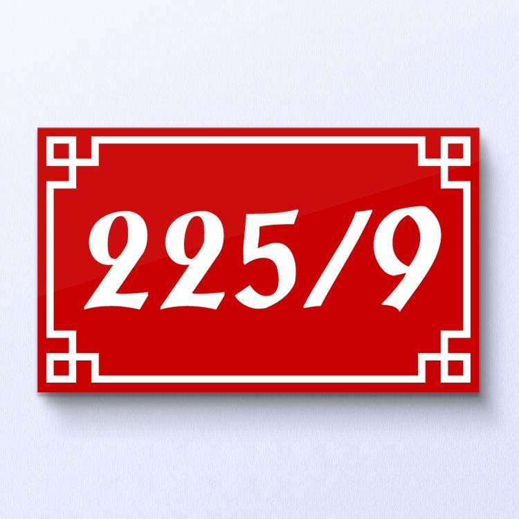 กรอบป้ายเลขที่บ้าน สีแดง ลายจีน