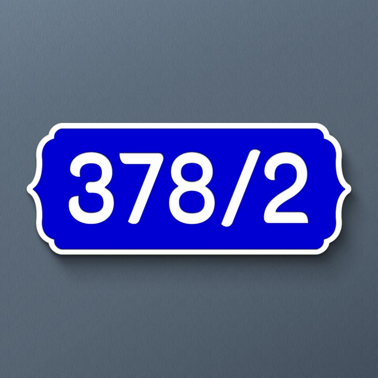 ป้ายบ้านเลขที่วินเทจ สีน้ำเงิน