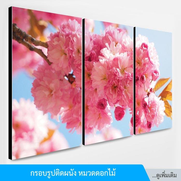 กรอบรูป ติดผนัง ดอกไม้