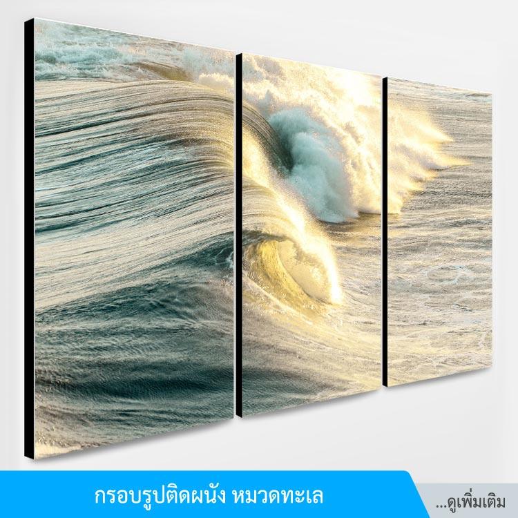 title-frame_sea-1