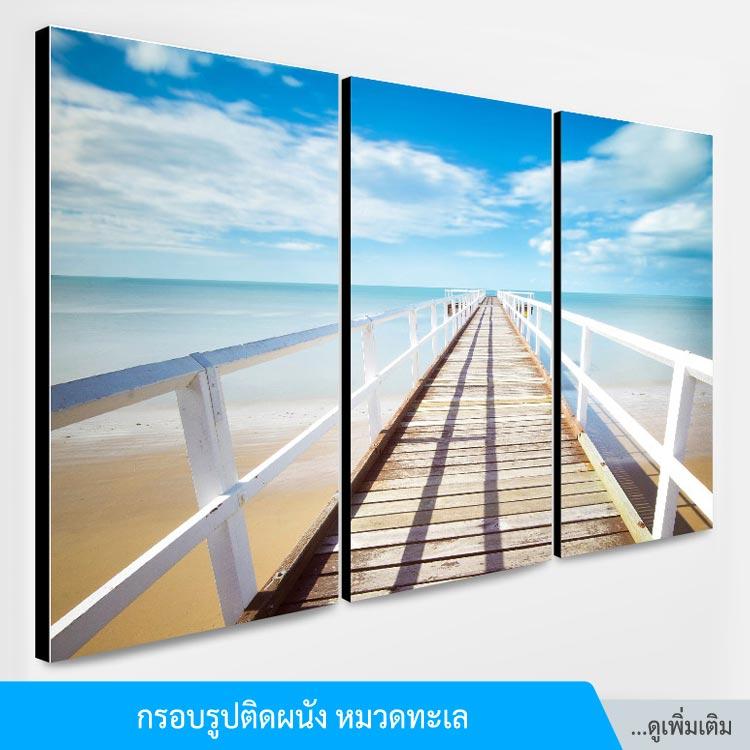 title-frame_sea-2