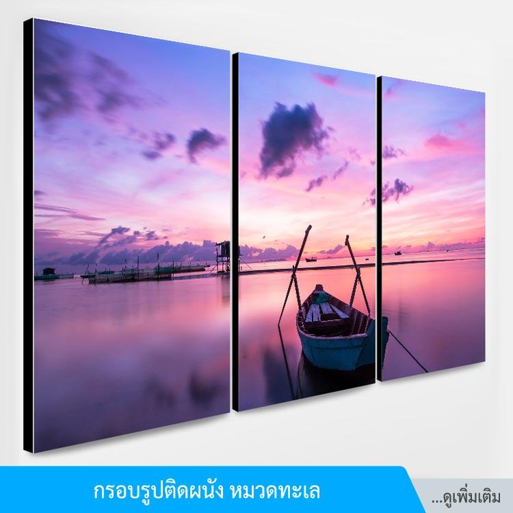 title-frame_sea-3