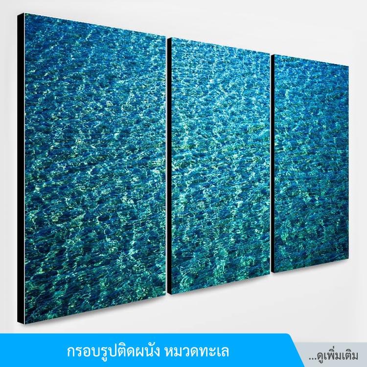 title-frame_sea-5