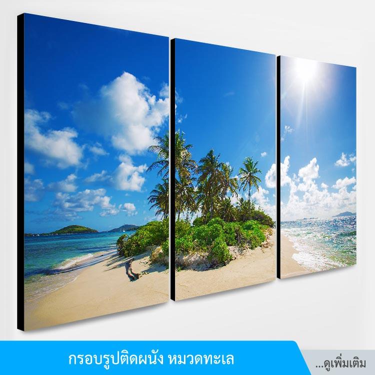title-frame_sea-6
