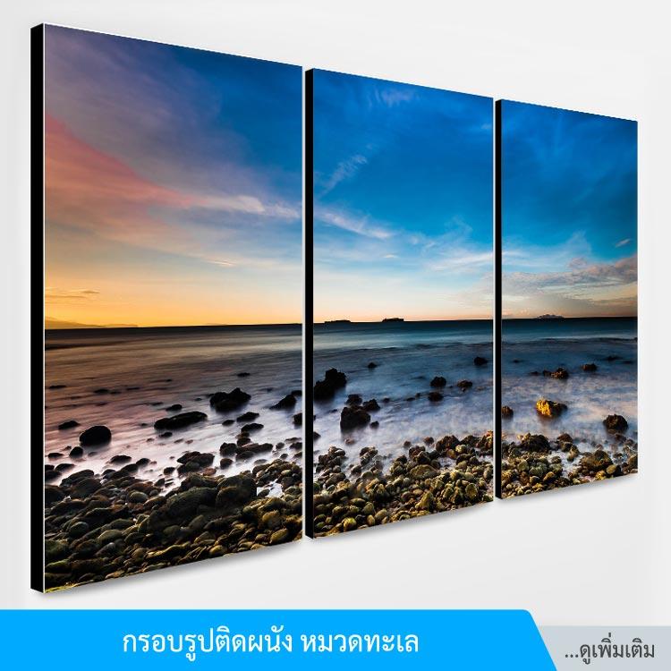 title-frame_sea-7
