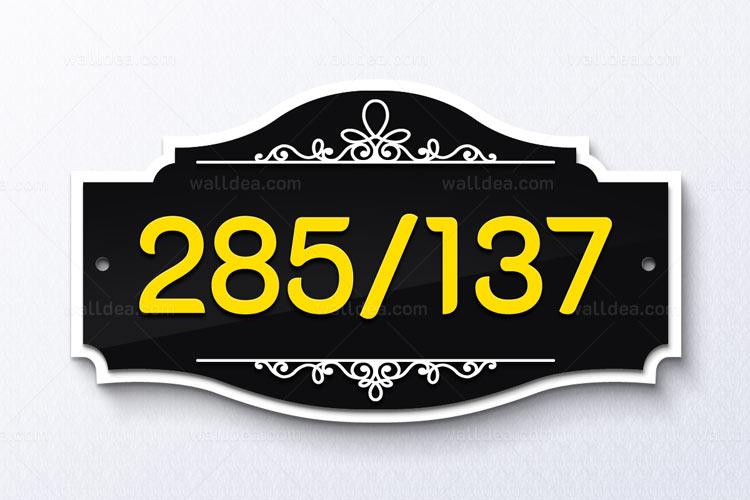 Home-numbel-2