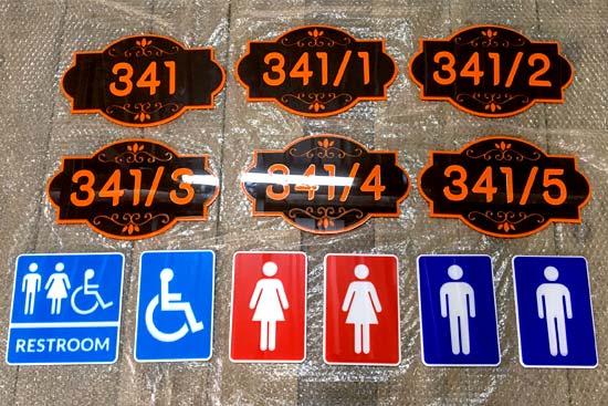 ป้ายเลขที่ห้องพัก ห้องเช่า ป้ายห้องน้ำ