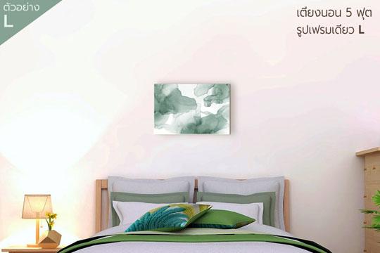 ภาพติดผนัง ภาพเฟรมเดียว ภาพแคนวาส เฟรมไม้ ไซส์ L