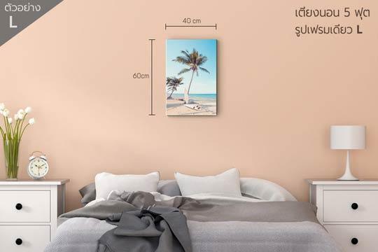 ภาพติดผนัง แต่งบ้าน ห้องนอน กรอบรูป ไซส์L