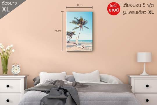 ภาพติดผนัง ตกแต่งบ้าน แต่งห้องนอน กรอบรูป ไซส์XL