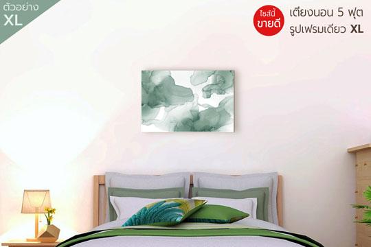 ภาพติดผนัง แต่งบ้าน ภาพแคนวาสเฟรมไม้ กรอบรูป ไซส์ XL