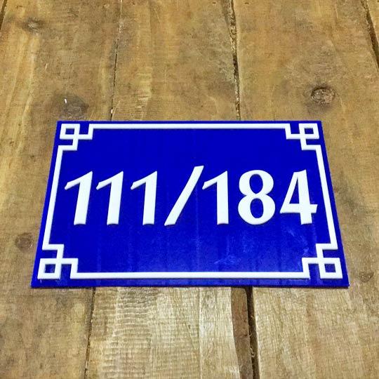 ป้ายเลขที่บ้าน สไตล์จีน กรอบลายจีน ป้านบ้านเลขที่ แนวๆ จีน