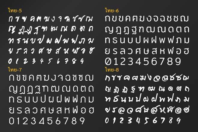 แบบตัวอักษรทำป้าย ตัวหนังสือไทย