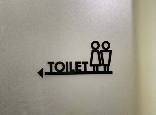 ป้ายบอกทางไปห้องน้ำ อะคริลิก