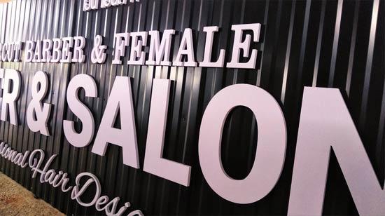 ป้ายตัวอักษร พลาสวูด สีขาว ทำป้ายชื่อร้านเสริมสวย Salon