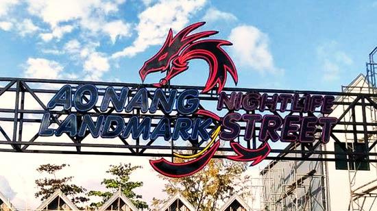 ป้ายตัวอักษร ไฟออกหน้า ป้ายชื่อร้าน Aonang Land Mark